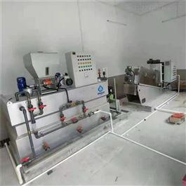 CY-KI01点心食品加工污水处理设备