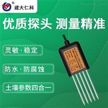 RS-ECTHPH-N01-TR-1建大仁科 五插针土壤传感器