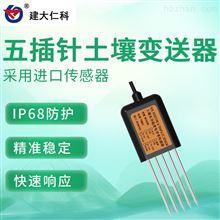 RS-ECTHPH-N01-TR-1建大仁科 土壤五插针传感器