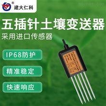 RS-ECTHPH-N01-TR-1建大仁科土壤五插针传感器土壤质量快速检测