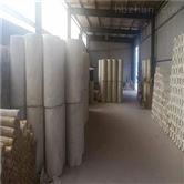 硬质高温岩棉管