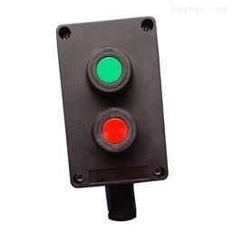 BZA8050-A2防爆防腐主令控制器价格