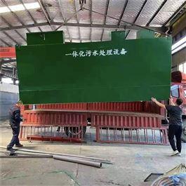 CY-FS-006线路板废水处理设备