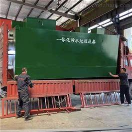 CY-ED02皮革制品工业生产污水处理设备