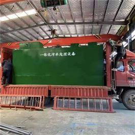CY-QW01印染污水处理设备