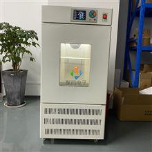 沈阳实验室植物催芽实验箱批发价