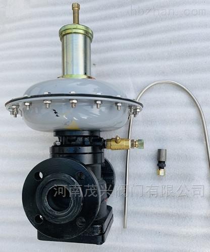 RTZ-B燃气调压阀