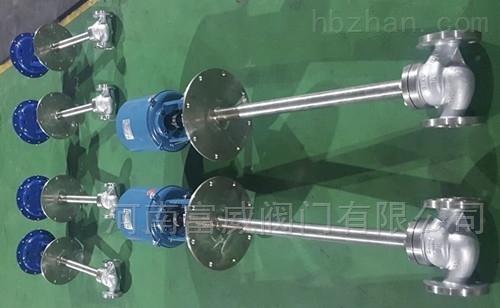 液氮电动调节阀