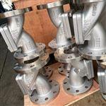 HC44X-10P低压胶瓣止回阀