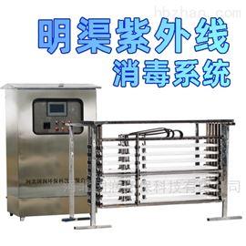 GR-MQ985一体化紫外线消毒系统
