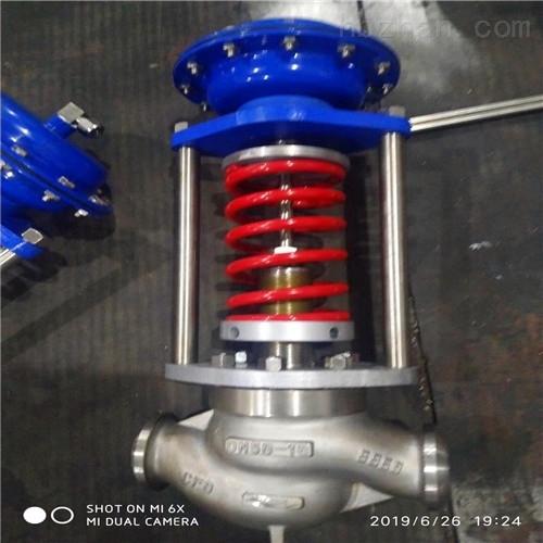 自力式焊接调节阀
