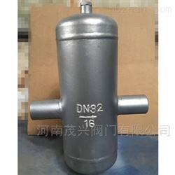 内螺纹不锈钢汽水分离器
