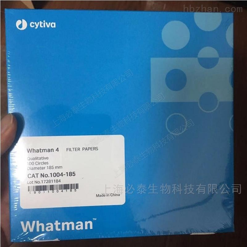 Cytiva思拓凡Whatman Grade4定性滤纸185mm