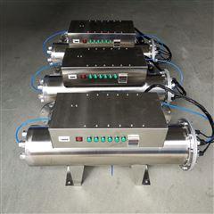 重慶自動清洗款紫外線消毒設備