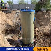 市政一体化提升泵站