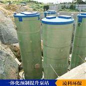 隔油一体化污水提升设备