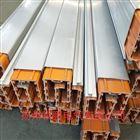 THTS(L)-4鋁合金管式滑線