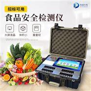JD-G2400食品亚硝酸盐检测设备