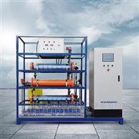 HCCL游泳池水处理次氯酸钠发生器