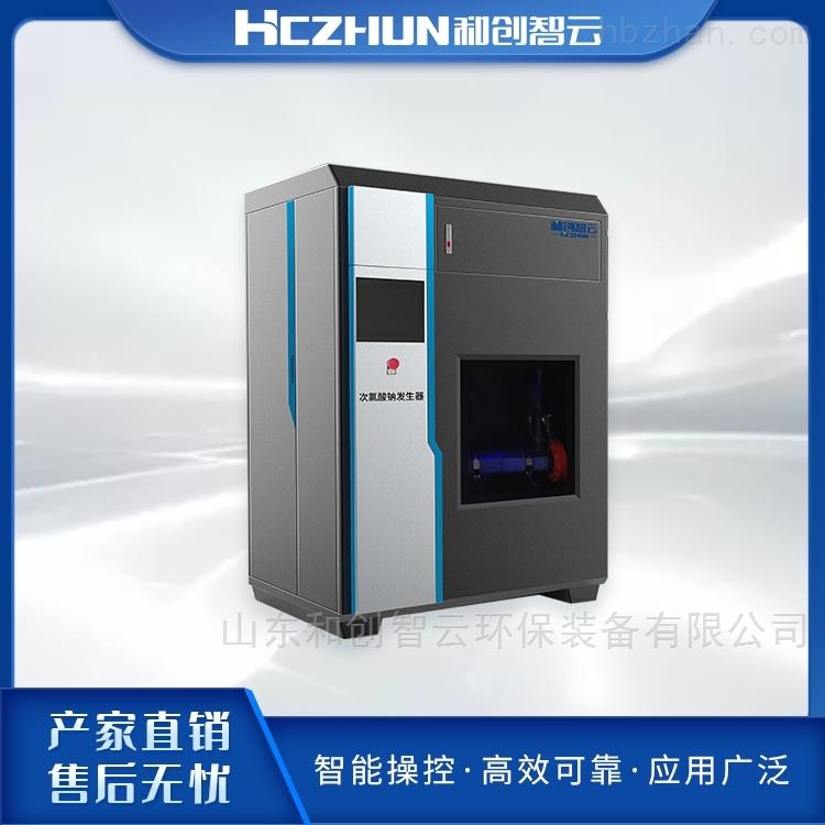 水处理设备电解次氯酸钠发生器