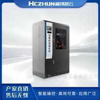 HCCL电解法次氯酸钠发生器/自来水厂消毒技术