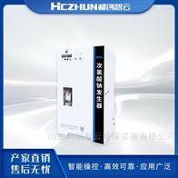 HCCL水厂加氯消毒设备次氯酸钠发生器