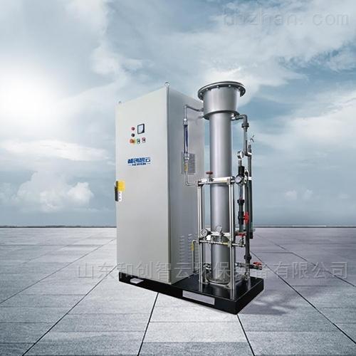 市政污水处理消毒设备臭氧发生器