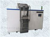 DS餐厨垃圾生物处理机NC200型