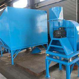 CY-FQ-008皮革厂废气处理设备