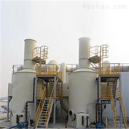 CY-FQ-010食品加工厂废气处理设备