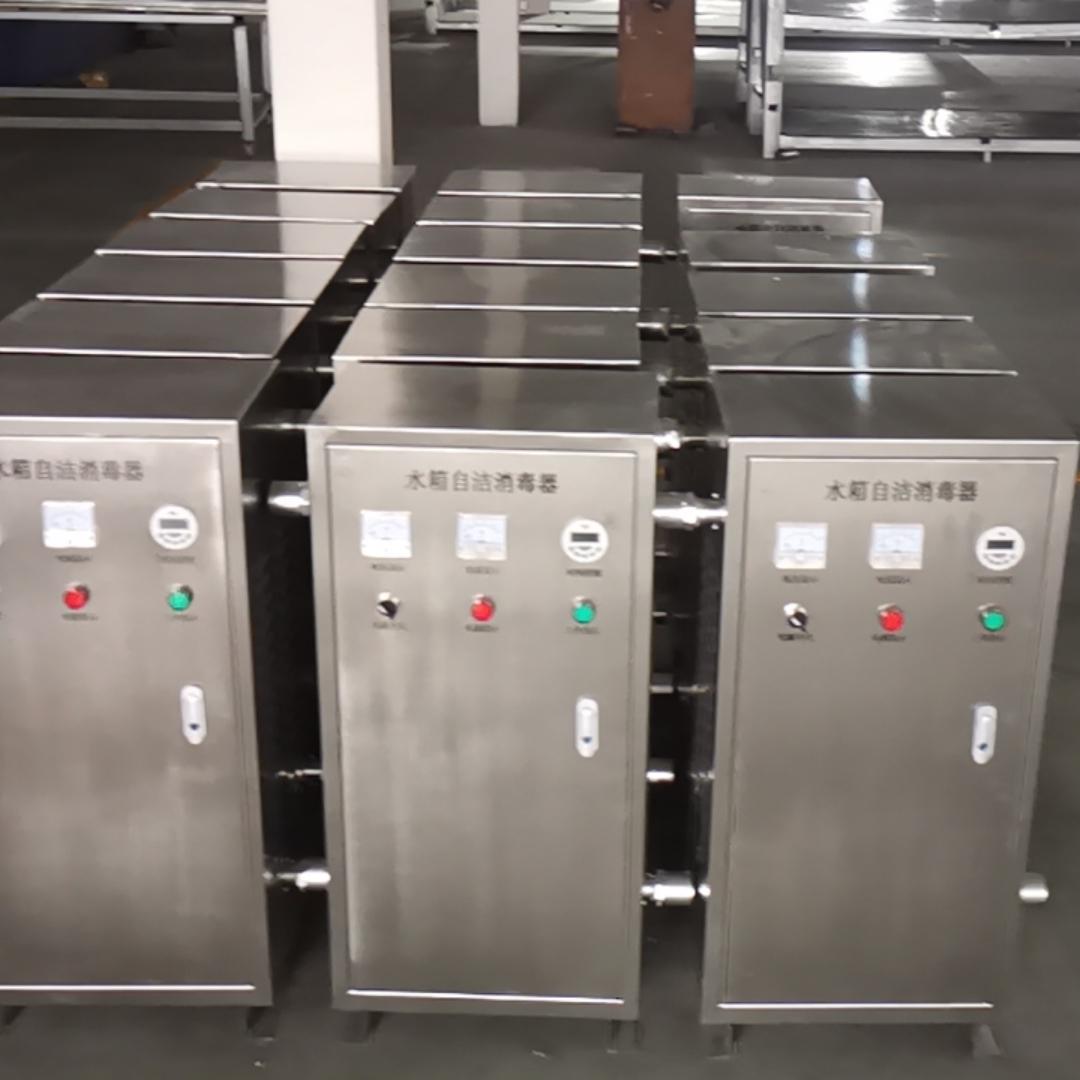SCII水箱自潔消毒器