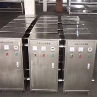 SCII水箱自洁消毒器