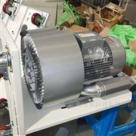 负压吸尘大功率旋涡气泵