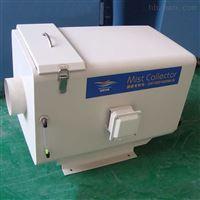 CRD-400机床数控中心工业油雾净化分离器