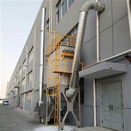 CY-FQ-014电镀废气处理设备
