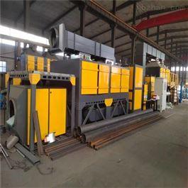 CY-FQ-017活性炭废气净化设备
