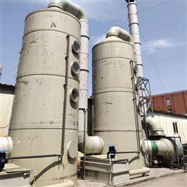 CY-FQ-013氨气处理设备