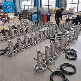 好氧池不銹鋼混合攪拌機QJB2.5/8-400/3