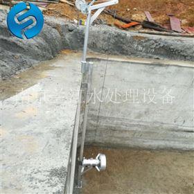 污水處理攪拌器QJB型