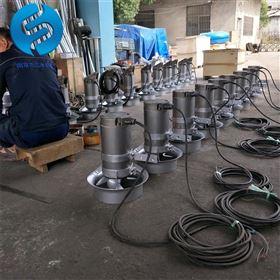 QJB厂家直供潜水搅拌机安装系统