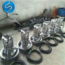 QJB1.5-260氧化溝潛水攪拌器