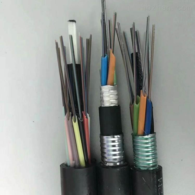 MGTSV矿用阻燃光缆 价格