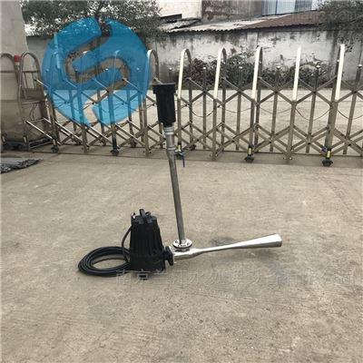 QSB移动式射流曝气机