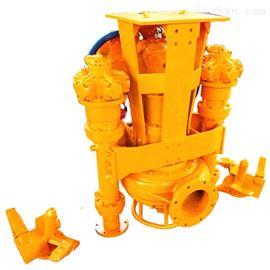 NSQ挖机清淤泵