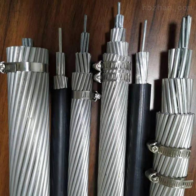 现货JLB20A-70铝包钢绞线