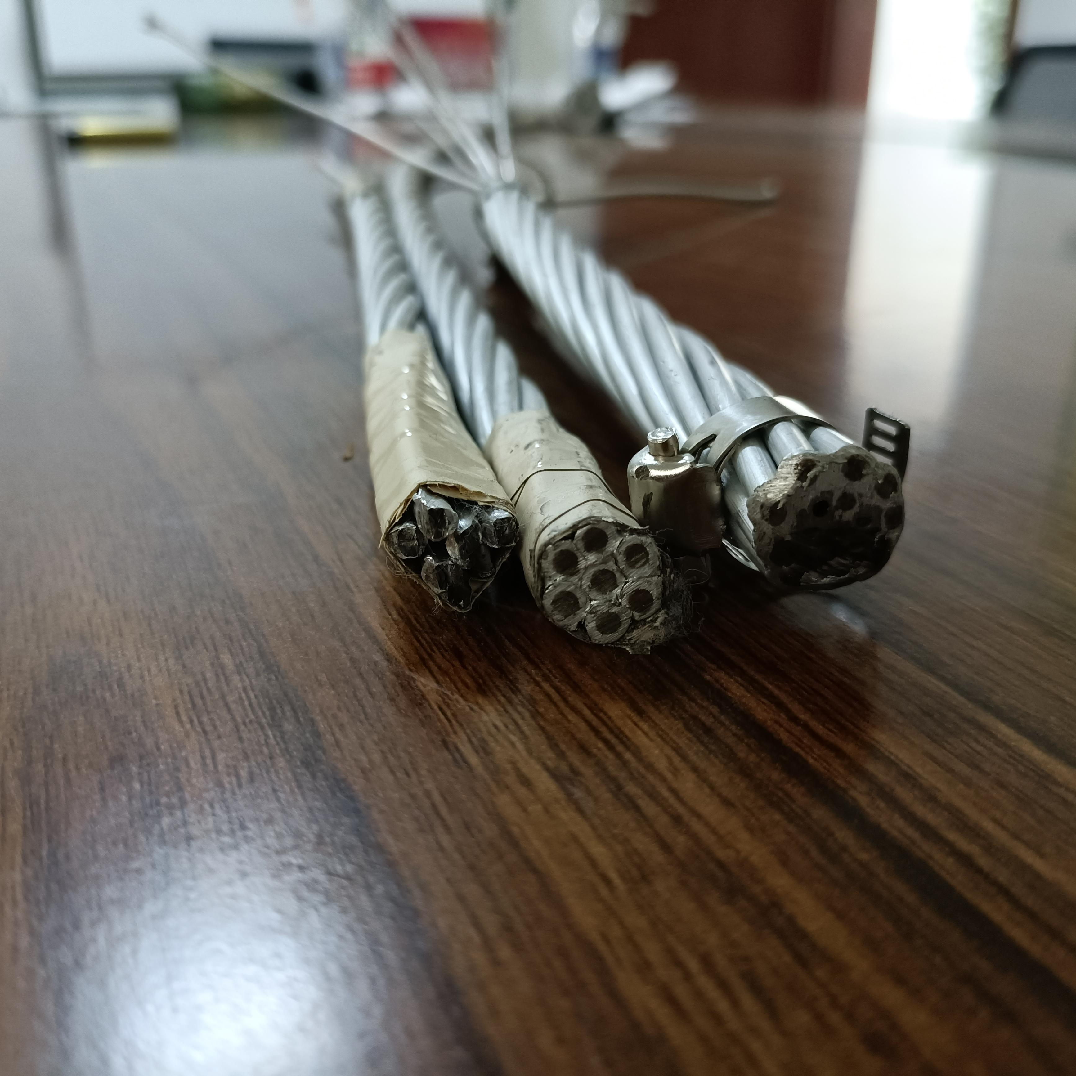 低价批发JLB20A-75铝包钢绞线