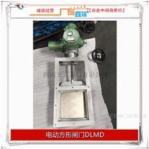 DLMD电动方形闸门