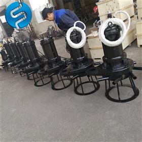 自吸式无堵塞潜水曝气机QXB7.5KW