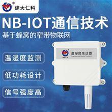 RS-WS-NB-2建大仁科 新型一体化温湿度传感器NB型