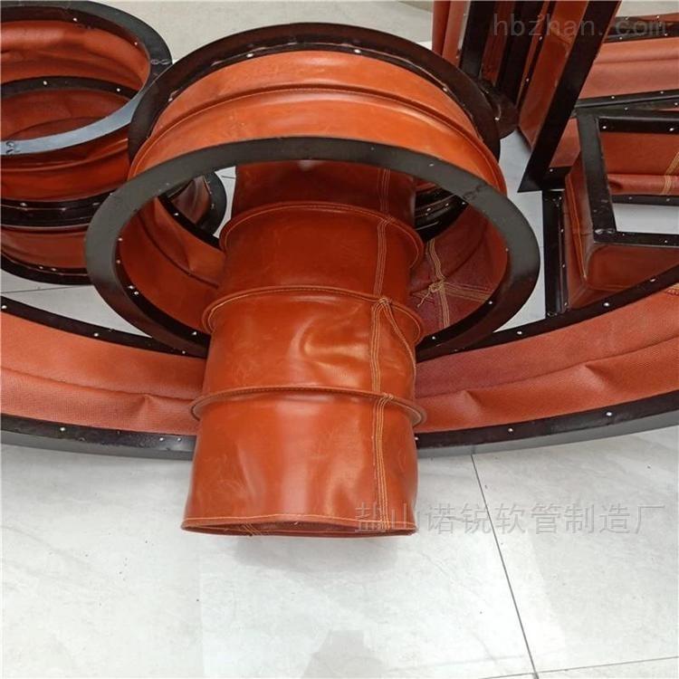 印刷机械进出风口排烟软管